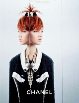 chanel spring supper 2014 ad campaign